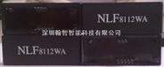 非接觸式射頻ID接收模塊NLF8112/6112WA