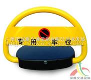 生产汽车专用车位锁,私家车专用遥控霸位锁