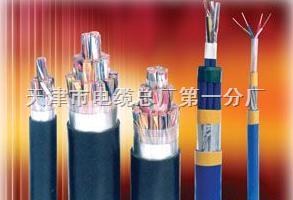 传输信号电缆MHY32 (2-19对)信号电缆报价