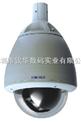 智能高速球型摄像机