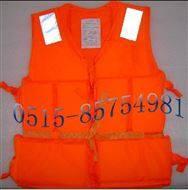 工作救生衣86-3 船用救生衣 防災救生衣廠家 救生器材