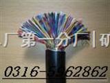 电缆数据表HYA HYAT 型通信电缆电缆重量