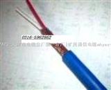 瓦丝监控线-信号线MHYVP 2X2X7/0.52