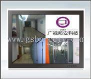供应GSBA-T190J/19寸工业液晶监视器/19寸液晶监控显示器