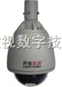 供應自動跟蹤高速球形攝像機