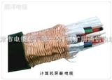 WDZ-KVVP WDZ-KVVP2低烟无卤电缆