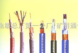 低烟低卤阻燃屏蔽控制电缆--ZRB-KVVP
