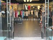 超市防盗报警器北京防盗设备厂家