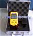 M169704-便携式四合一气体检测仪(国产) 联系人:李女士   /