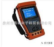 视频监控测试仪,工程宝,ST894