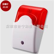 压电警号通电报警器壁挂式声光警号