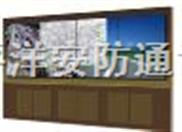 大屏幕拼接墙 大屏幕液晶拼接墙 大屏幕液晶电视墙-奔硕有限公司