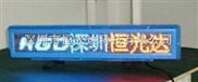 上海出租車車載屏 車載LED廣告屏 車載LED顯示屏