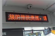 青島出租車車載屏 車載LED顯示屏 車載走字屏