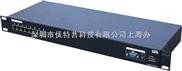 八路VGA发射器 浙江 江苏 上海 VGA传输器