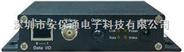 东莞1路视频带1路返向数据数字光端机