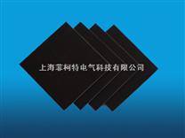 上海F3133石墨酚醛帆布层压板-价格