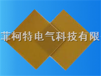 上海F3241半导体层压玻璃布板--价格