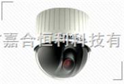 """供应三星1/4""""22x光学快球摄像机SCC-C6405P/641P/643AP"""