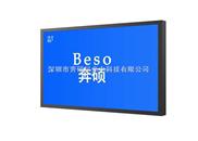 LCD監視器,液晶監視器工廠,深圳液晶監視器廠家