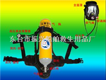 供應救生器材,消防器材,正壓式空氣呼吸器