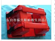 供應頭部固定器/水上運動急救用品/四合一頸托
