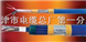 MHYV-20*2*0.6mm-矿井用20对信号电缆MHYV矿用阻燃防爆电话线