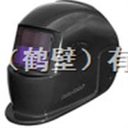 高级自动变光电焊防护面罩