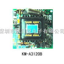 20MMZ小型黑白CCD索尼攝像機單板機芯