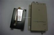 原裝百特700MW1.2G無線發射接收器-原裝百特700MW1.2G無線發射接收器無線影音傳輸器