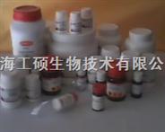 L-苏氨酸/L-α-氨基-β-羟基丁酸/L-羟基丁氨酸/(2S,3R)-2-氨基-3-羟基丁酸/L-