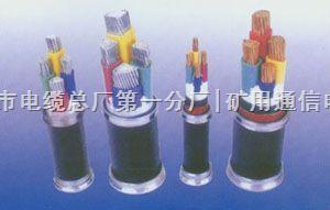 VLV、VV22、VLV22、ZRVV、ZRVLV、ZRVV22、ZRVLV22