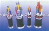 低烟无卤型等。型号:VV、VLV、VV22