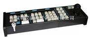 AD2079控制键盘三维,AD2078