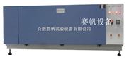 ZN-T-台式紫外恒温老化试验箱|紫外荧光灯老化试验箱