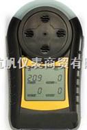 赣州霍尼韦尔四合一气体检测仪,Impluse X4检测仪