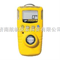 辽宁BW环氧乙烷气体检测仪,环氧乙烷泄漏检测仪