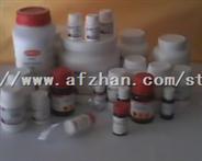 α-酮戊二酸/2-酮戊二酸/2-氧代戊二酸/α-酮基戊二酸/2-氧代-1,5戊二酸/α-羰基戊二酸/