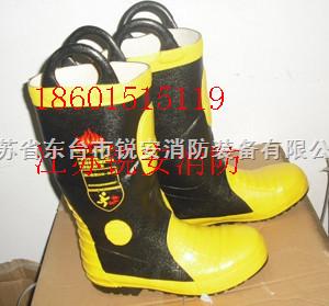 消防防护靴、消防RJX-26灭火防护靴、消防灭火*靴