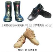 绝缘鞋 绝缘靴厂家