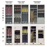 工器具柜 安全工器具柜价格