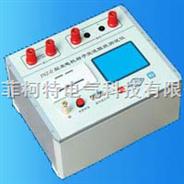 FNZ-I发电机转子交流阻抗测试仪厂家