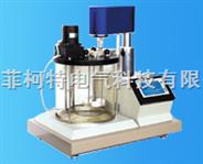 求购FPK-3石油破乳化/抗乳化测定仪