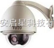 智能恒速球型攝像機