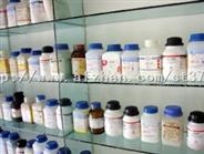 磷酸二氢锌/Zinc phosphate monobasic