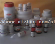 4,7-二苯基-1,10-菲啰啉/4,7-二苯基邻菲咯啉/Bathophenanthroline