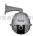 紅外智能恒速球機VT-IR7270X