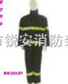 消防防护服、消防灭火防护服、消防灭火*服
