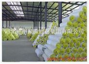 岩棉管|岩棉管价格|岩棉管生产厂家|铝箔贴面岩棉管|耐高温防火岩棉管规格