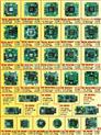 21MMZ小型圆板CCD摄像机机芯